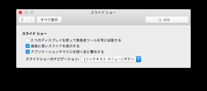 f:id:kujira16:20170112105330p:plain