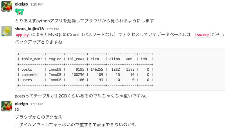 f:id:kujira16:20171024005823p:plain