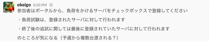 f:id:kujira16:20171024011745p:plain