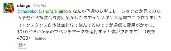 f:id:kujira16:20171024011838p:plain