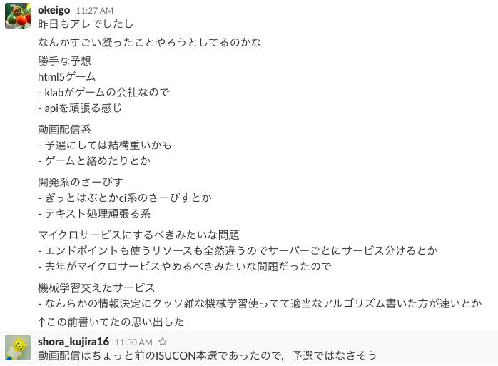 f:id:kujira16:20171024012116p:plain
