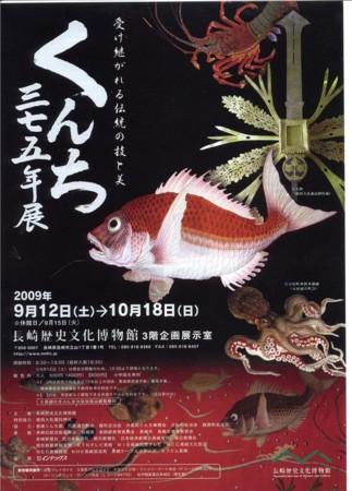 f:id:kujira2006:20090821182759j:image