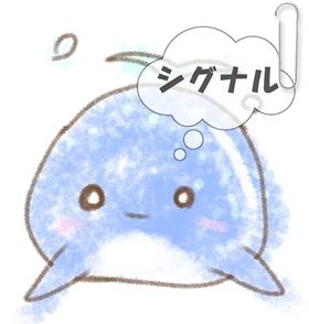f:id:kujira3930:20210324035001j:plain