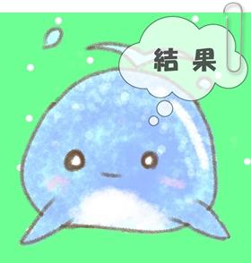 f:id:kujira3930:20210402152344j:plain
