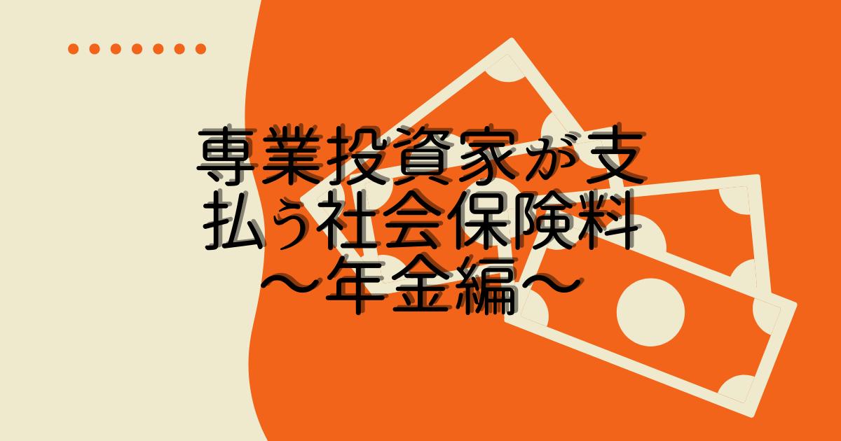 f:id:kujira3930:20210430030922p:plain