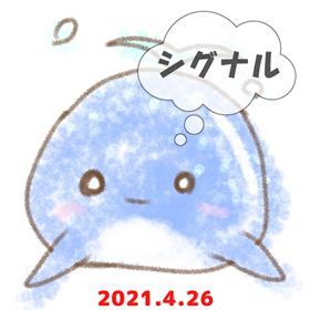 f:id:kujira3930:20210501182741p:plain