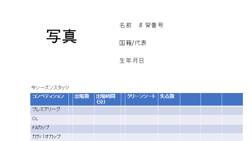 f:id:kujiraEX:20190524222455p:plain