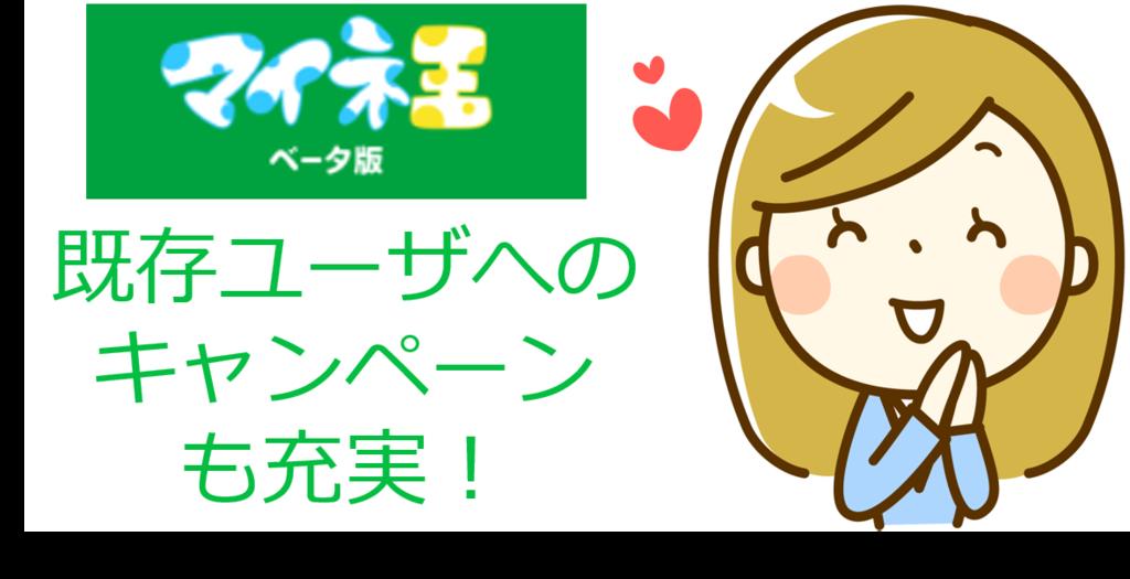 f:id:kujira_midori:20170324230655p:plain