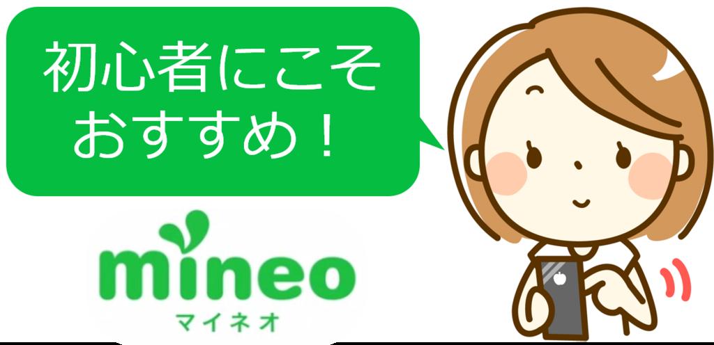 f:id:kujira_midori:20170402211137p:plain