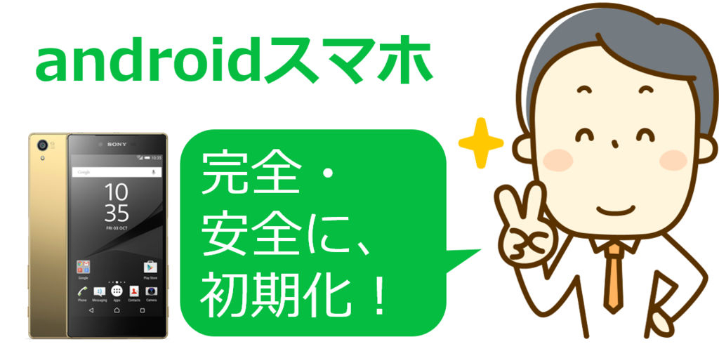 f:id:kujira_midori:20170423192918p:plain
