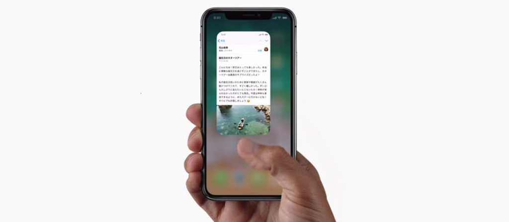 iPhoneX ジェスチャー操作