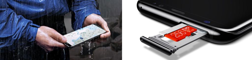 GalaxyS8 防水防塵 SDカード