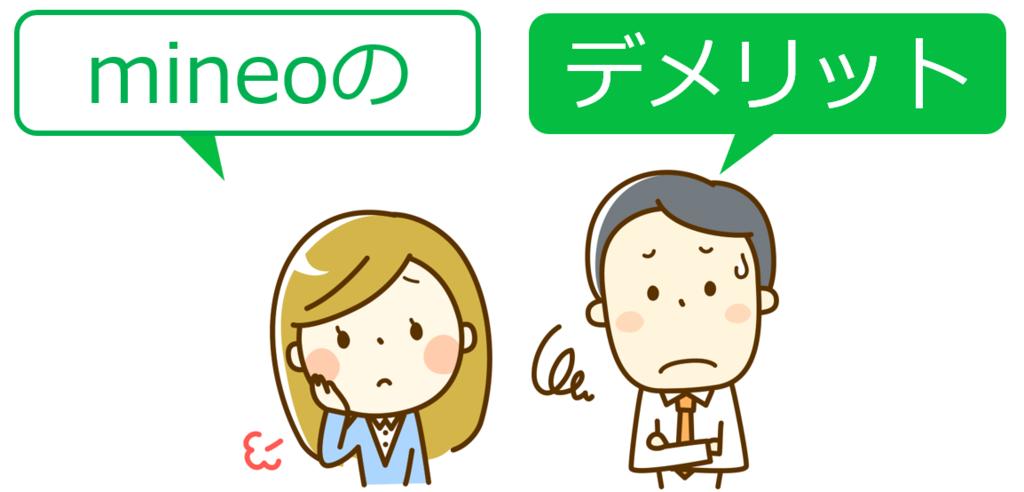 f:id:kujira_midori:20170924221918p:plain