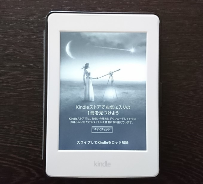 f:id:kujira_midori:20171111112121j:plain