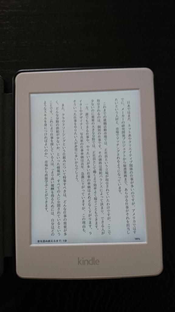 f:id:kujira_midori:20171111113553j:plain