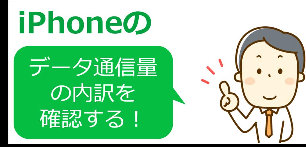 f:id:kujira_midori:20171220181325p:plain