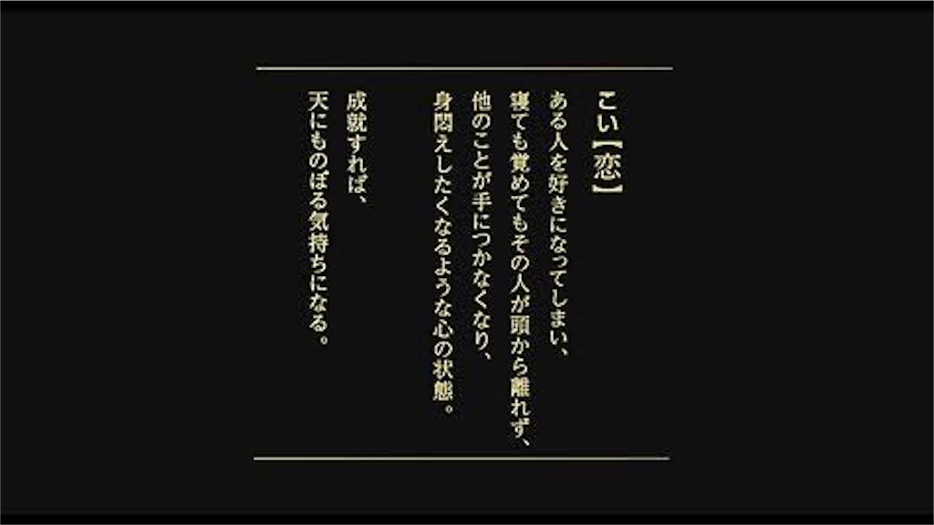 f:id:kujira_shugisha:20161231144516j:image