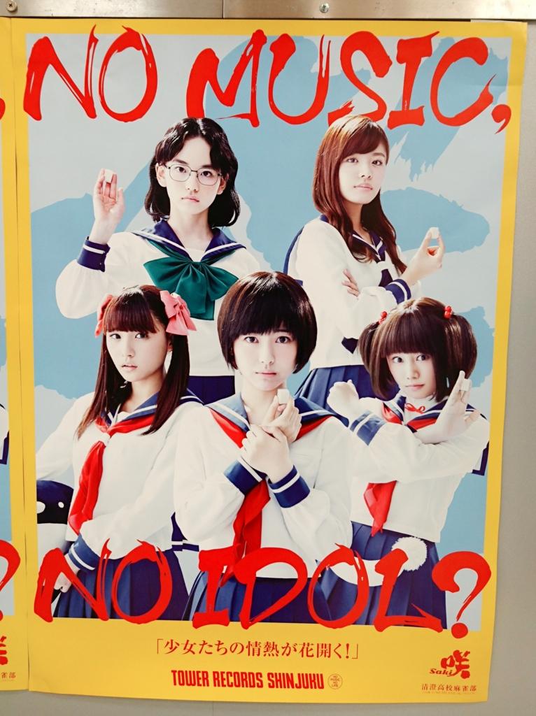 f:id:kujira_suisui:20170201021839j:plain
