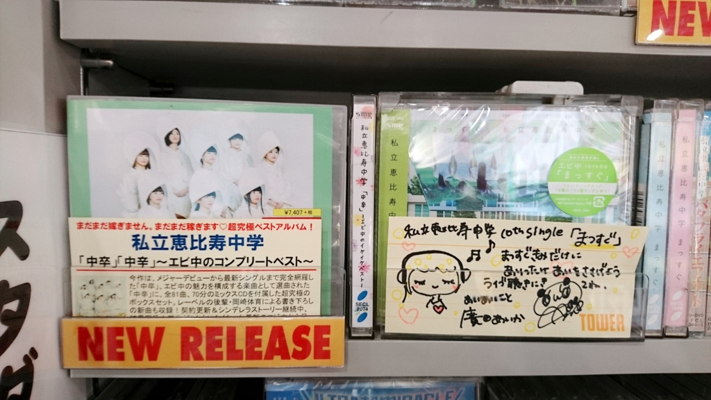 f:id:kujira_suisui:20170201022147j:plain