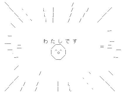 f:id:kujoyugo:20170304222219j:plain
