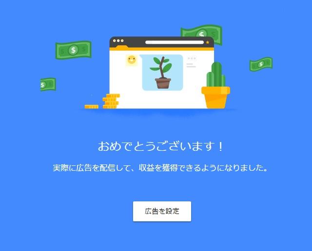 f:id:kujoyugo:20170405222145j:plain