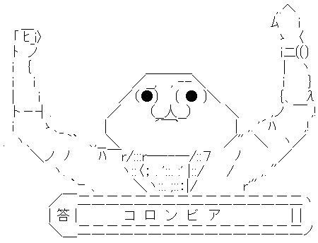 f:id:kujoyugo:20170405225420j:plain