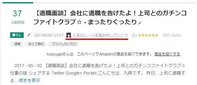 f:id:kujoyugo:20170503221002j:plain