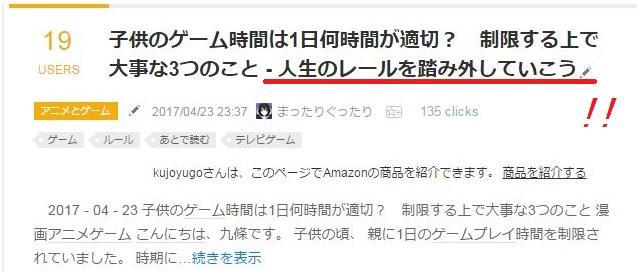 f:id:kujoyugo:20170503224643j:plain