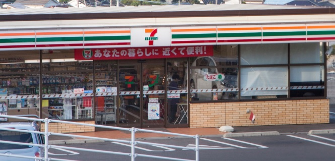 f:id:kujoyugo:20170506172322j:plain