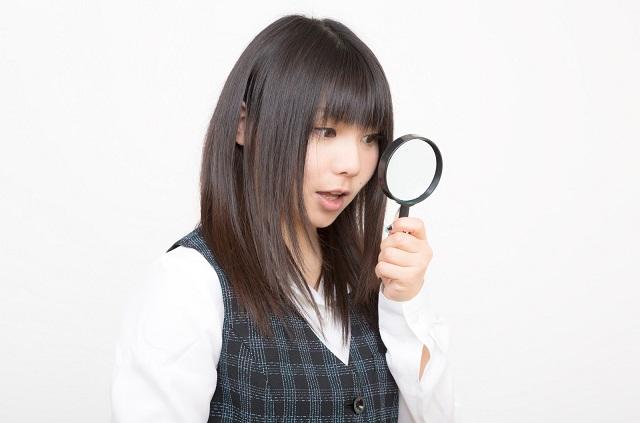 f:id:kujoyugo:20170525202444j:plain