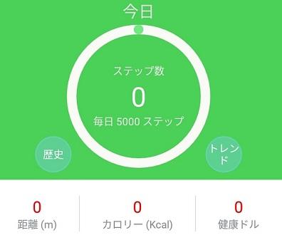 f:id:kujoyugo:20170710161247j:plain