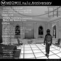 [音楽]MEOW!!!Vol.4 フライヤーうら (吉祥寺WARP)
