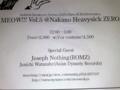 [音楽][MEOW!!!]MEOW!!!vol.05 Special Guest Joseph Nothing(ROMZ), Junichi Watanabe(AsianDynasty Records)
