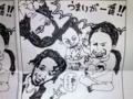 [音楽][MEOW!!!]MEOW!!!vol.05 彼の地の四人衆 イラストby OVEN TOAST JAM