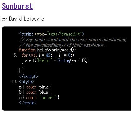 暗い背景に向いたSunburstに変更します。