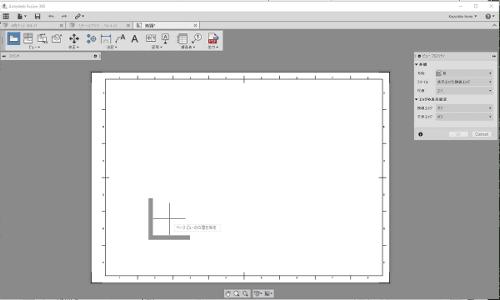 カーソルの位置に、ベースが表示されます。図面で収まりの良い位置でクリックすると配置されます。