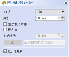 FreeCADでは、スケッチをパターン複写できないので、押し出してから、パターン複写します。