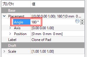 データタブの「Base」「Placement」で、Angleを180に変更します。