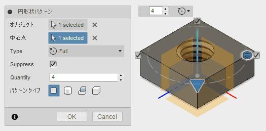 オブジェクトで面取りの面の中心点で、y軸、Quantityで4を指定します。