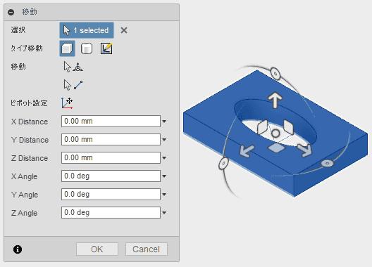 楕円の穴は、基準にするので、移動させずにそのまま配置します。