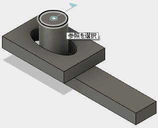 コンポーネントで2つの部品を選択し、位置を選択します。