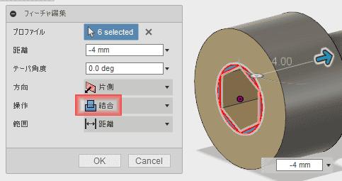 ポリゴンと円で囲まれた平面を選択し、押し出します。