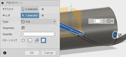 円形状パターンで、パスとガイドに使用したコイル形状を複写します。