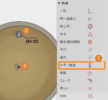 円を拘束します