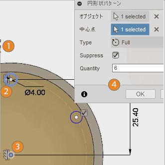 円をパターン化します
