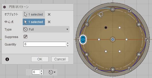 円弧をパターン化します