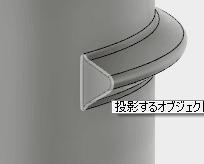 反対側のコイルの端部