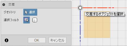 Y軸を選択し、OKを押します。スケッチを確定します。