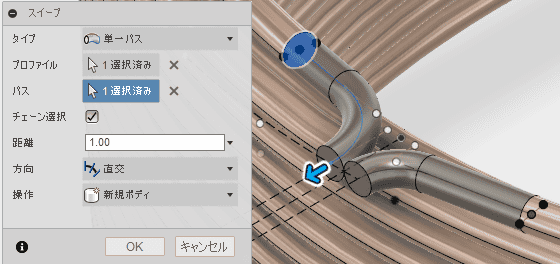 コイルの端面をプロファイルとして、先ほど描いたスケッチをパスに指定し、スイープで押し出します。