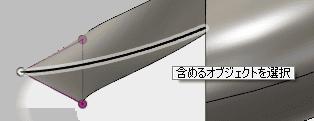 ガイドのコイルの稜線を選択します。ロフトのレールに使用します。